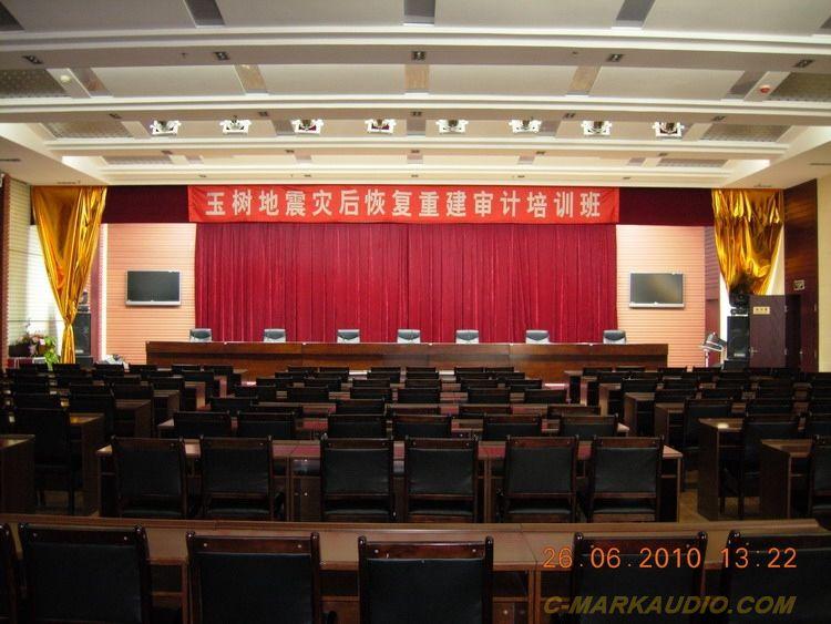 c-mark青海省审计厅会议室扩声工程